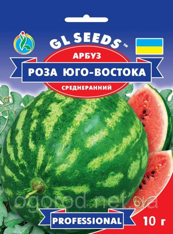 Арбуз Роза Юго-Востока семена 10 грамм