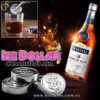 """Стальной лёд для алкоголя - """"Ice Dollar"""" - в упаковке, фото 1"""