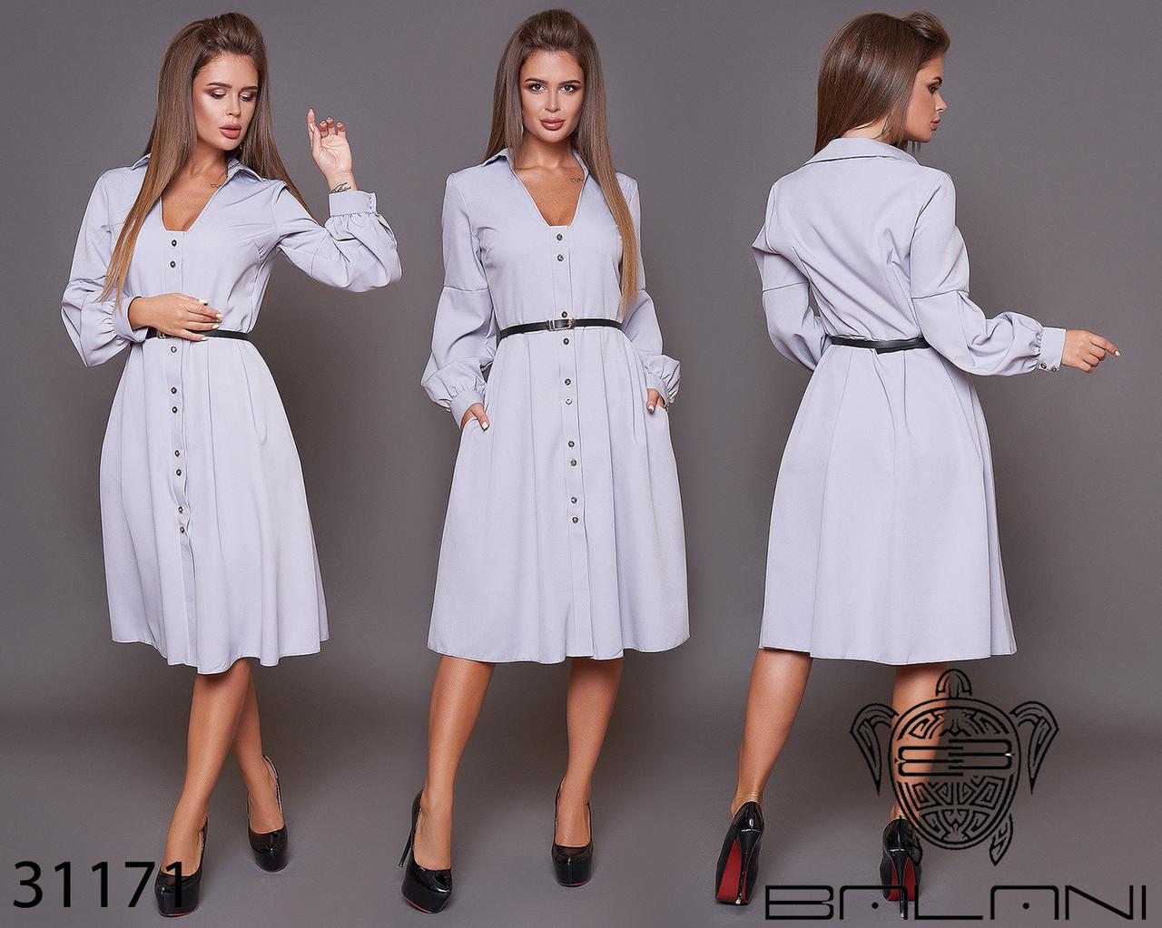 Ділова сукня з костюмки