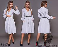 Ділова сукня з костюмки, фото 1