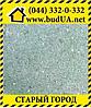 Тротуарная плитка Кирпич Зеленая 200х100х80 мм Брук-Плит