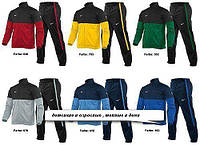 Спортивный костюм нужного цвета для формы, класса, группы. Любой размер, рост. Цвет на выбор, фото 1