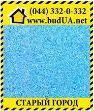 Тротуарная плитка Кирпич Синяя 200х100х80 мм Брук-Плит