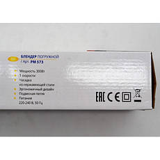 Блендер PROMOTEC PM-573 Белый, фото 2