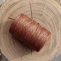 Джутовая пряжа цветная, 2 мм, 2 нити (коричневый)