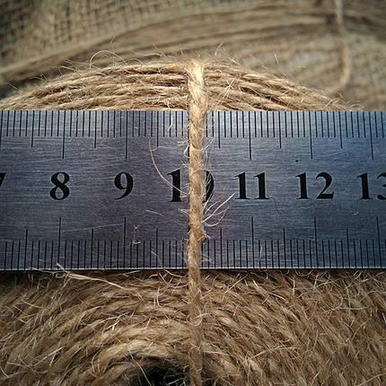Джутовая пряжа цветная, 2 мм, 2 нити (коричневый), фото 2