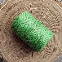 Джутовая пряжа цветная, 2 мм, 2 нити (оливковый зеленый)