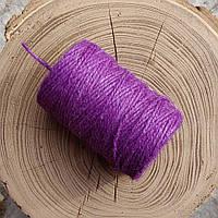 Джутовая пряжа цветная, 2 мм, 2 нити (фиолетовый)