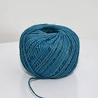 Джутовая пряжа цветная, 2 мм, 2 нити (синий)