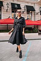 Женское Платье миди с поясом