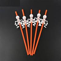 Трубочки для напитков Хеллоуин Скелеты, фото 1