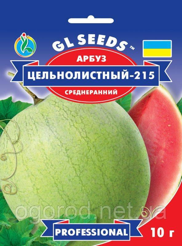 Арбуз Цельнолистный семена 10 грамм