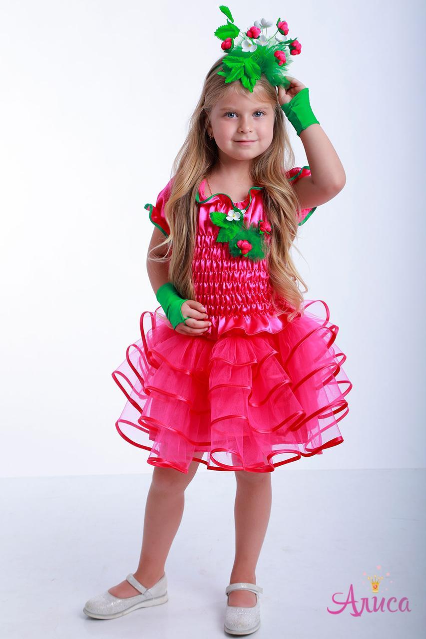 Карнавальный костюм Малина для девочки
