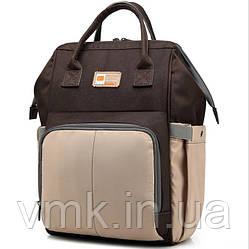Рюкзак - органайзер для прогулки с ребенком (СДМ-103)