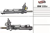 Рульова рейка з гпк Bmw 3, Bmw Z3 BW221R