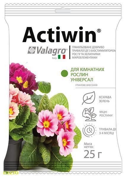 Активин комплексное миниральное универсальное удобрение для комнатных растений 25 г