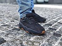 """Кроссовки мужские Adidas Yeezy 700 Boost """"Utility Black"""" (Размеры:45)"""