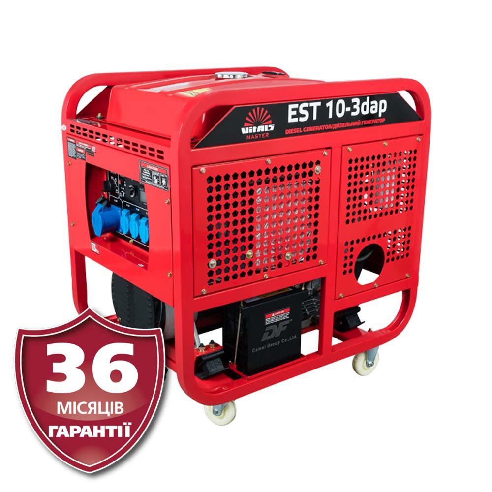 Дизельный генератор 10 кВт, 380 В, автопуск, VITALS EST 10-3dap