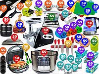 38пр. Мясорубка GRANT+соковыжималка,с реверсом 3в1 в наборе (мультиварка,чайник электрический,гриль и д.р.)