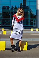 Женское спортивное платье с затяжкой на талии, фото 1