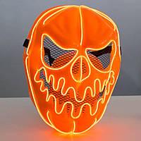 Маска Тыква светящаяся Хэллоуин, фото 1