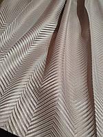 Ткань для штор и портьер 3D Зигзаг. Турецкая ткань для штор. Ткань для штор на отрез