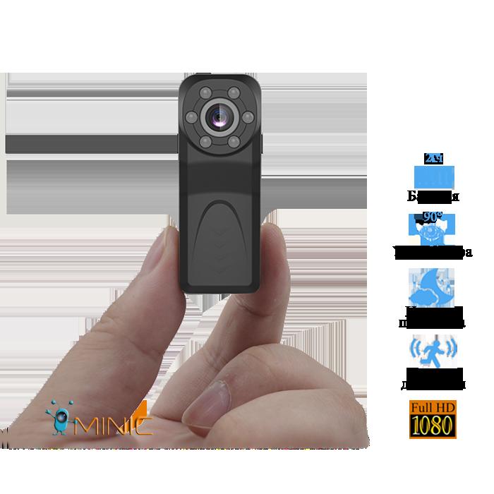 Мини камера Camsoy MD50 1080p с датчиком движения и ночной подсветкой