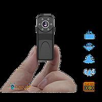 Мини камера Camsoy MD50 1080p с датчиком движения и ночной подсветкой, фото 1