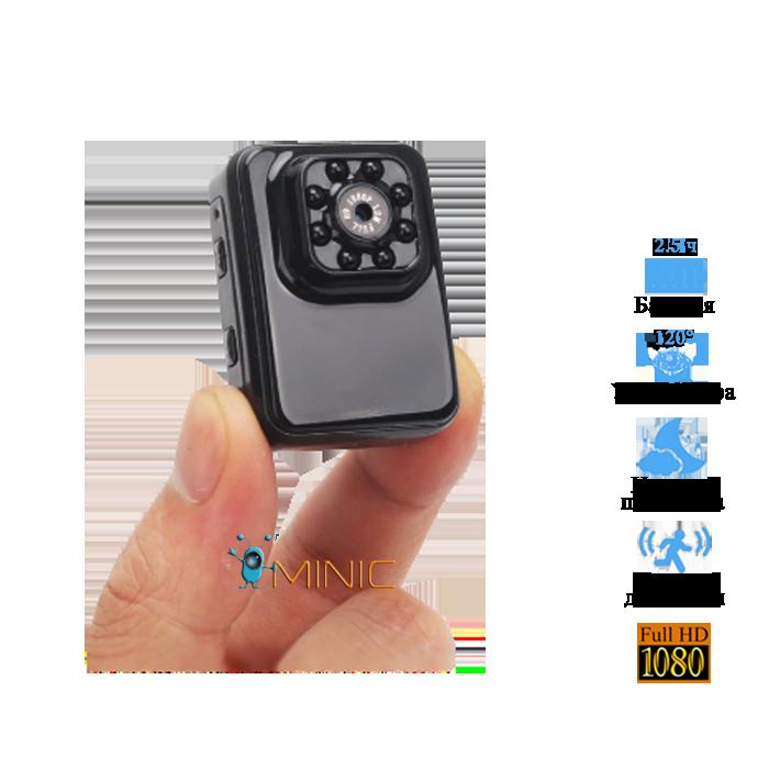 Мини видеокамера R3 1920x1080 с мощной ночной подсветкой и набором креплений