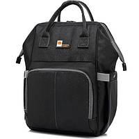 Органайзер - рюкзак для прогулки с ребенком (пеленка в комплекте) (СДМ-103)
