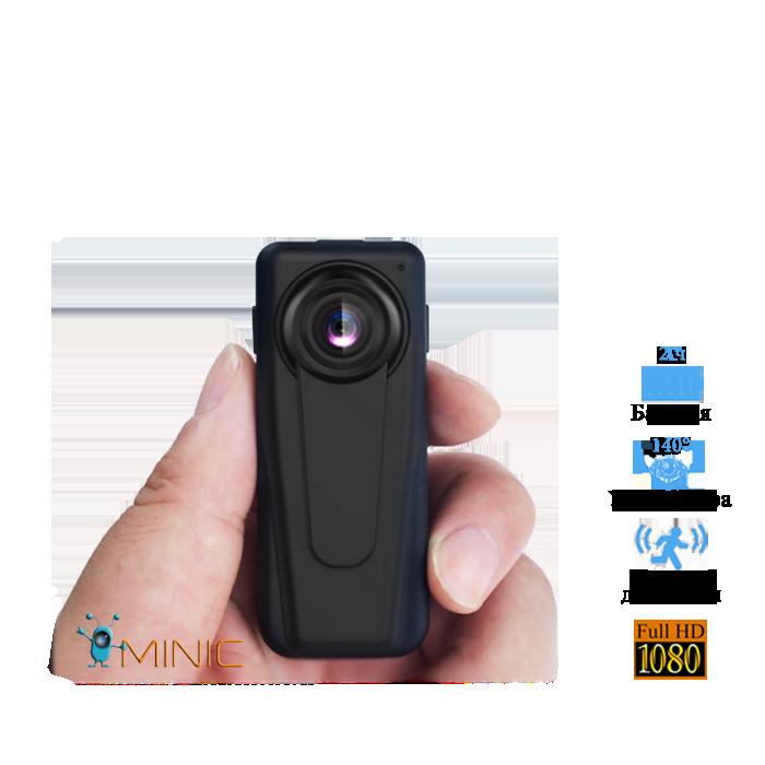 Мини камера T10 с датчиком движения и углом обзора 140°