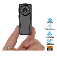 Мини камера T50 с датчиком движения, ночной подсветкой и углом обзора 140°