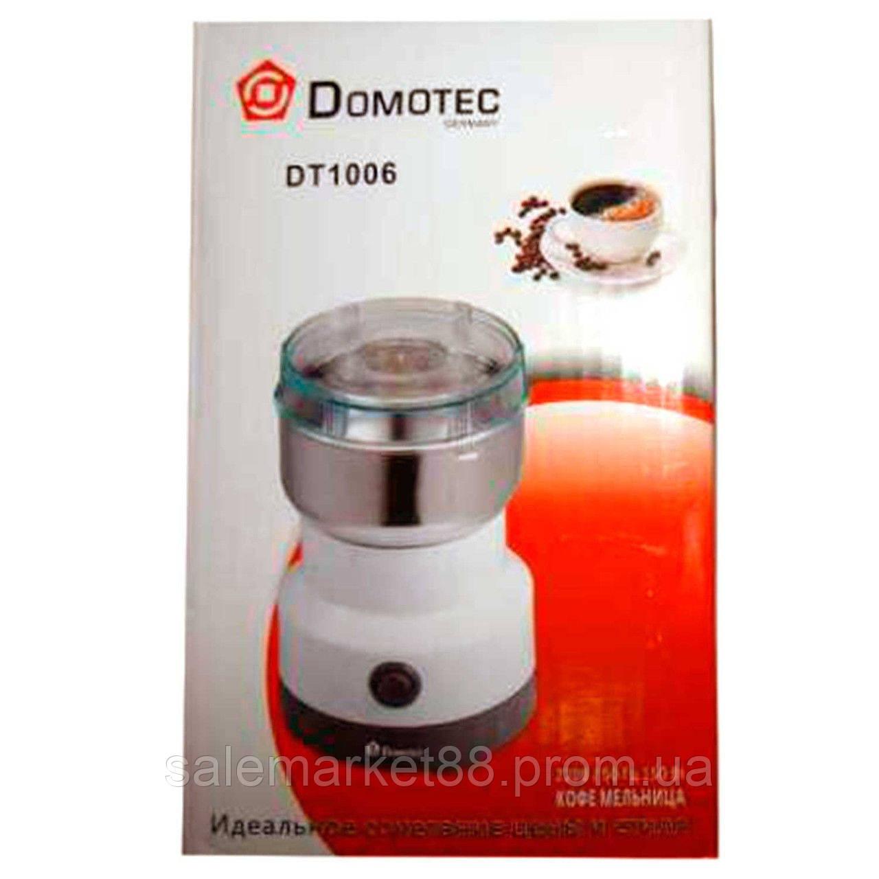 Кофемолка  Domotec DT1006 Germany, белая