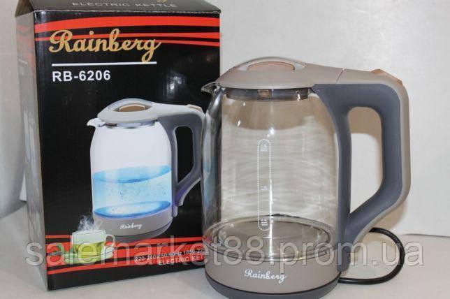 Чайник стеклянный RainBerg RB-6206 стекло с дисковым нагревательным элементом  2200 Вт