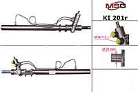 Рульова рейка з гпк Kia Carnival KI201R