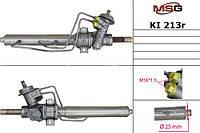 Рульова рейка з гпк Kia Shuma, Kia Sephia KI213R