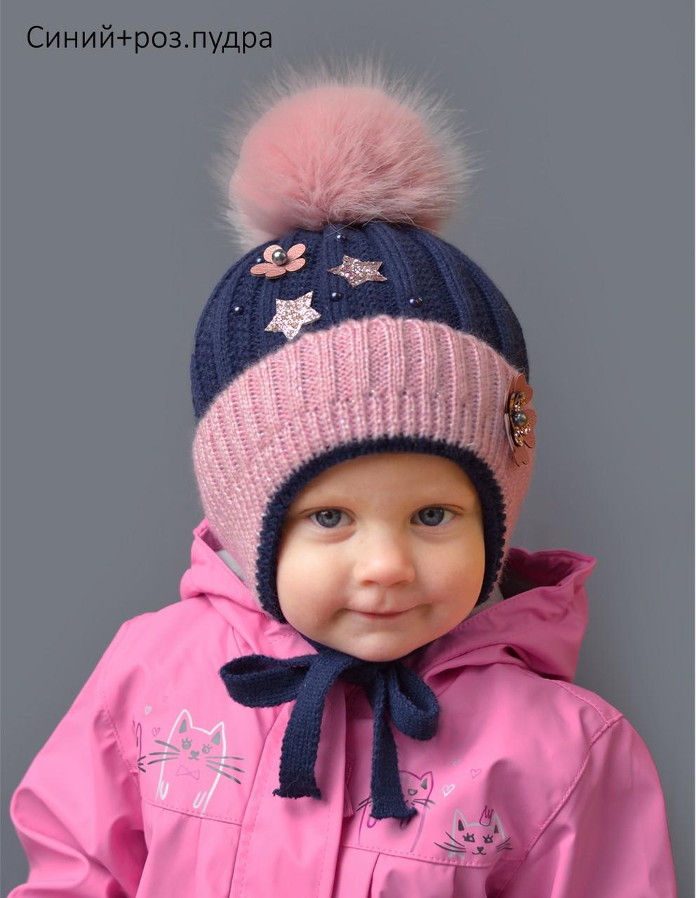 Шапка зимняя детская Мальвина с искусственным мехом (зима)
