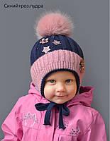Шапка зимняя детская Мальвина с искусственным мехом (зима), фото 1
