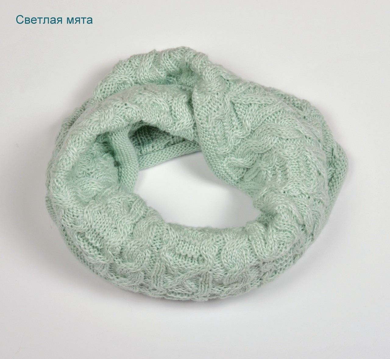 Шарф Снуд канди (зима)