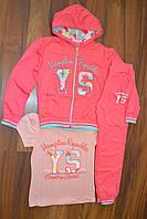 Спортивные трикотажные костюмы тройки для девочек.Размеры 116-146 см.Фирма CROSSFIRE, фото 1