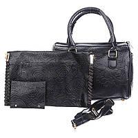 Молодежный набор сумок AL7499