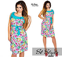 Молодежное летнее платье.(48-50р)