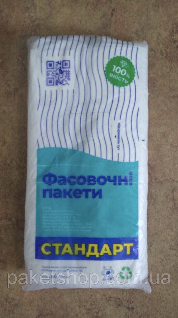 Пакет фасовочный Torebka 18-4-35 см без ручек