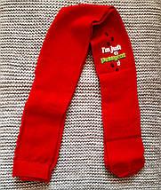 Колготы детские красного цвета ТМ ЛЕГКА ХОДА (Украина)  размер 122 128, фото 3