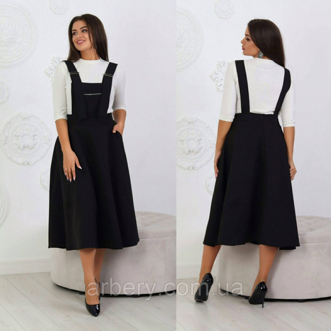 Женский модный батальный сарафан