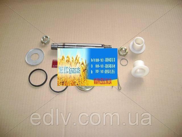 Ремкомплект рычага маятникового правый ГАЗ 2217  (пр-во ГАЗ) 2217-3414102
