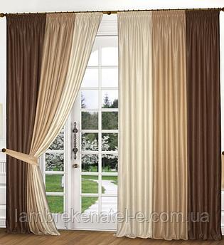 Готовый комплект штор ткань Софт(Турция) в зал спальню, трехцветные портьеры