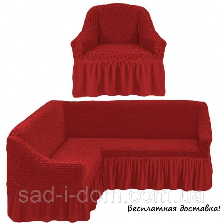 Чехол на угловой диван и кресло, цвет бордовый