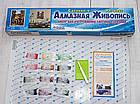 Набор алмазной живописи Алая роза DM-333 (40 х 40 см) ТМ Алмазная мозаика, фото 2