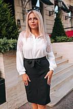 """Офисная юбка-карандаш """"Jacklyn"""" с поясом и карманами (большие размеры), фото 2"""